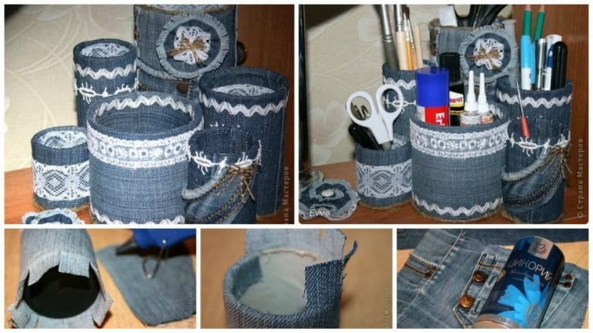 How to make organizer from old jeans