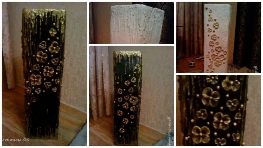 How to make golden floor vase