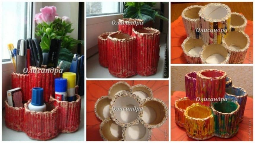 How to make organizer from newspaper tubes