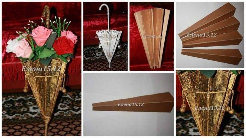 How to make antique umbrella flower pot