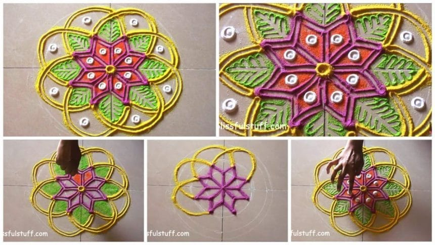 Small and easy flower shaped rangoli