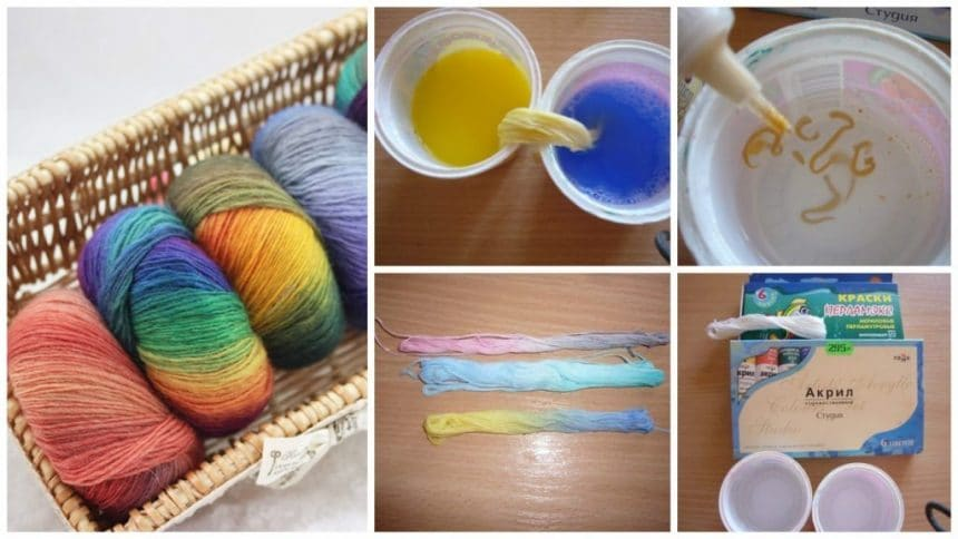 How to make colorful melange yarn