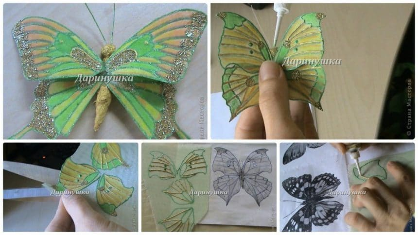 How to make magic butterflies