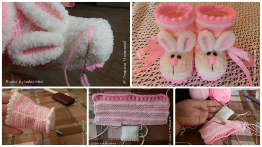 How to make bunny booties