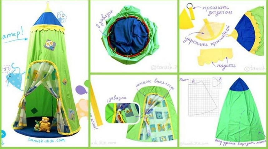 How to sew a tent for kids