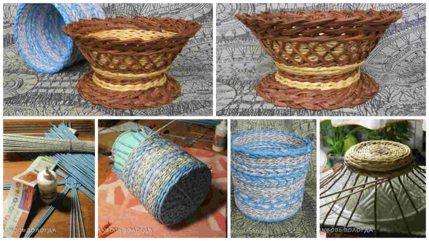 How to make basket