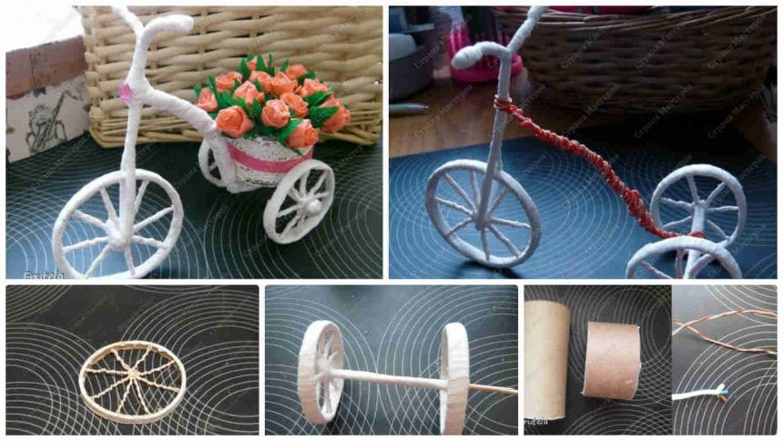 How to make  flower bike