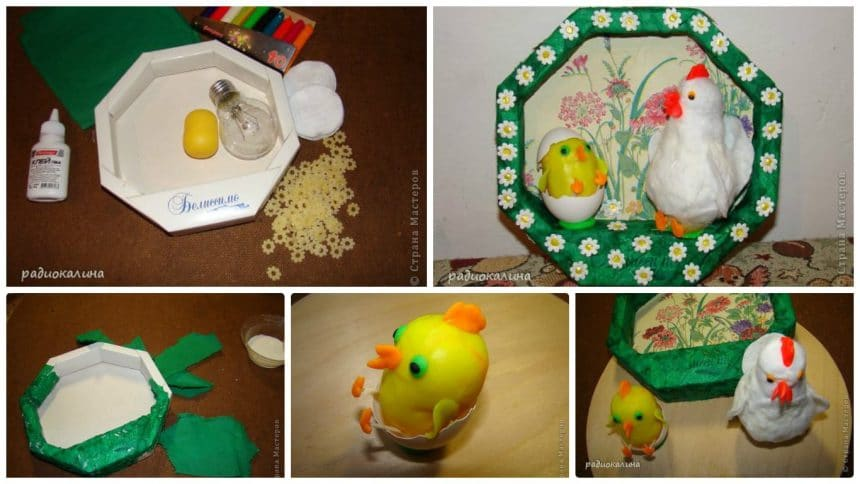 How to make gift for mother's day