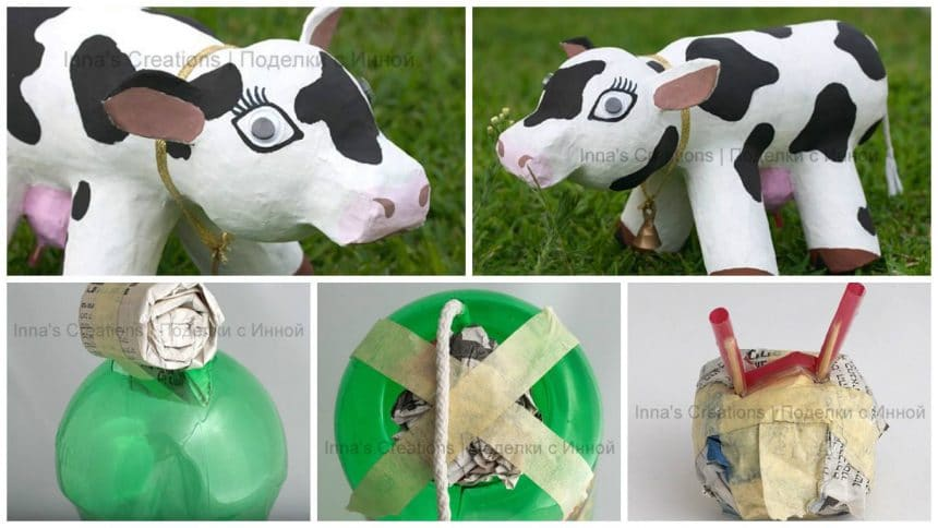 Make a papier-mache cow using an empty water bottle and toilet paper rolls