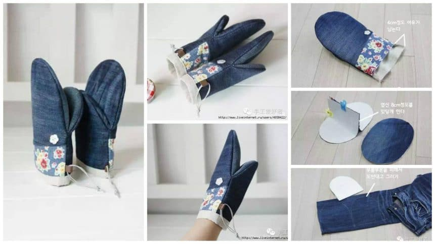 How to make kitchen gloves and pot holders out of old jeans