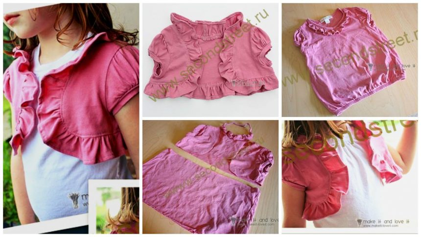 How to make bolero shirts for kids
