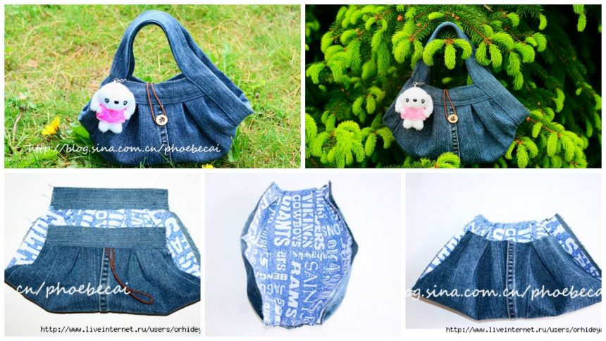 How to make handbag from old jeans