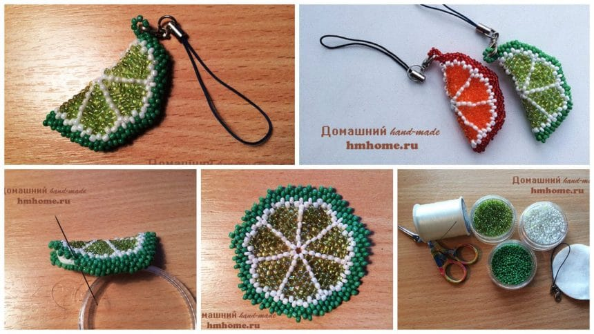 How to make bead trinket for keys, purse or mobile phones