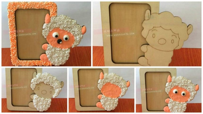 How to create children's creative sunny picture frame