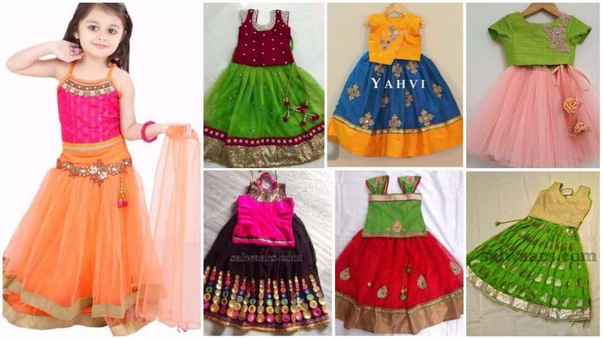 39024e552 Different types of kids lehengas - Simple Craft Ideas