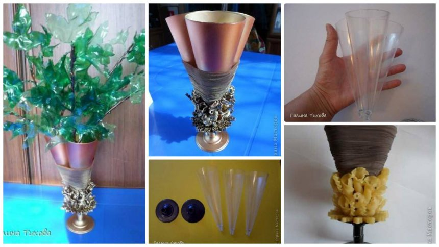 How to make a vase from plastic bottle