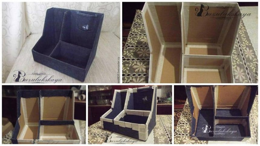 How to make organiser from cardboard and old jeans