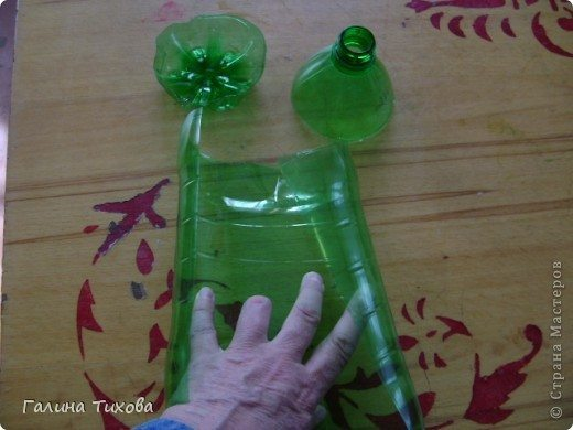 vase from plastic bottle