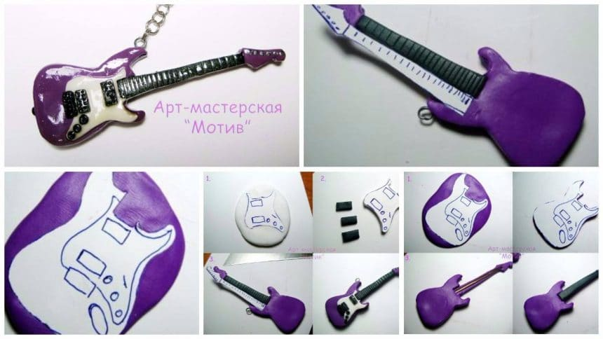 How to make electric guitar shape key chain