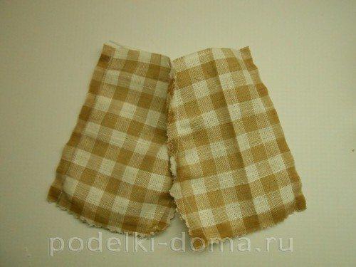 cloth doll