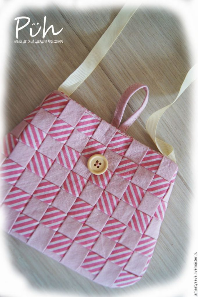 wicker bag for girls