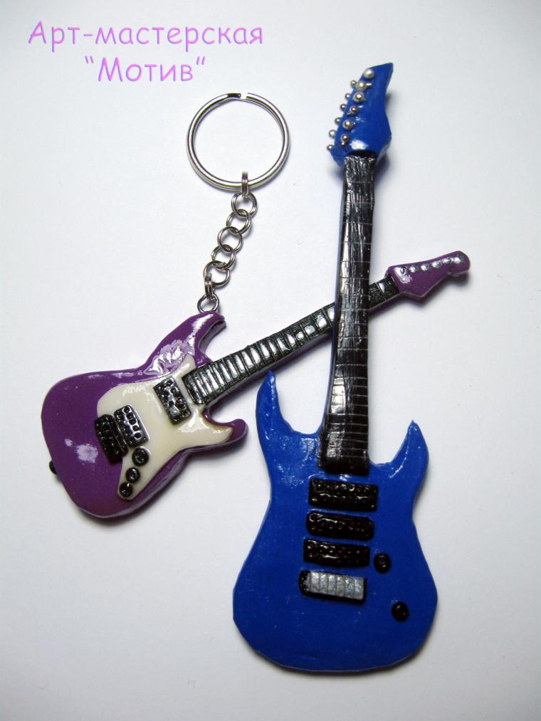 electric guitar shape key chain