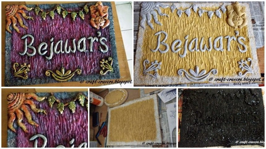 How to make mural name plate