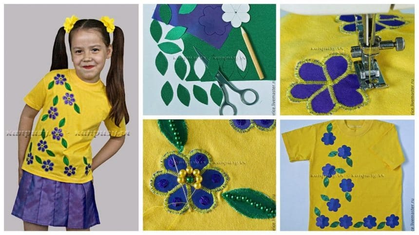 How to sew applique on the children's yellow t-shirt