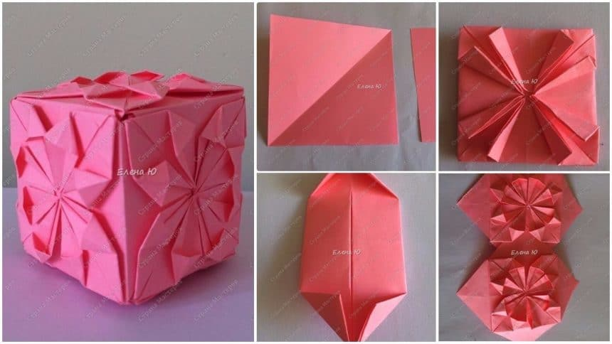 How to make origami flower cube