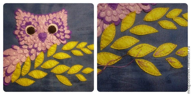 applique from fabric