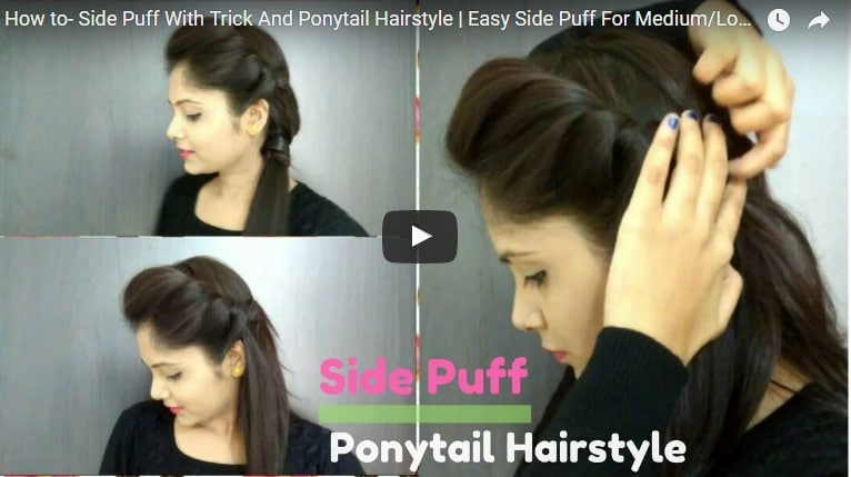 How To Side Puff With Trick And Ponytail Hairstyle Simple Craft Ideas