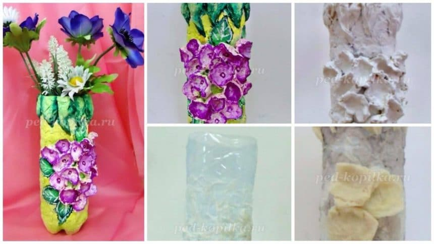How to make vase with flowers from a plastic bottle