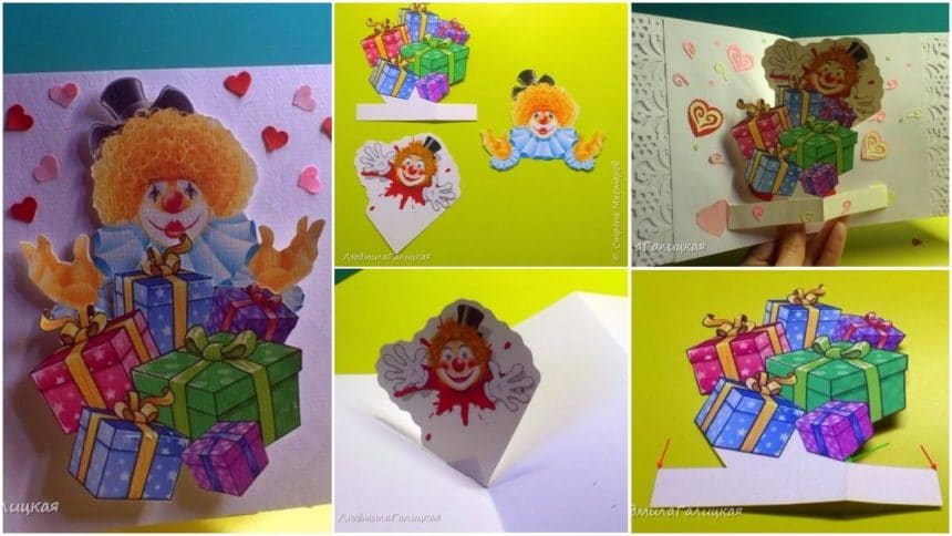 How to make cheerful clown pop-up card