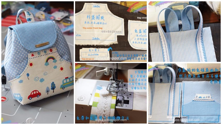 How to make a small children backpack