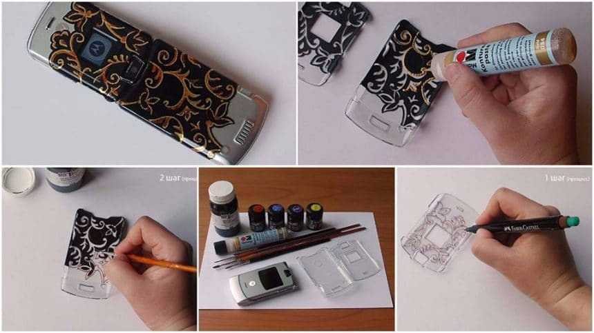 How to re-style your mobile phone