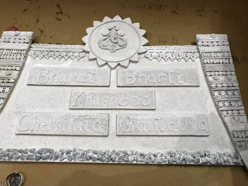 How to make attractive nameplate