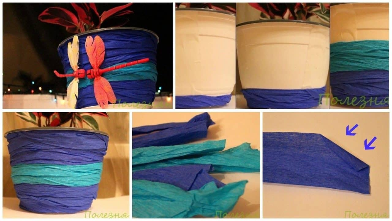 Old pot decorate with crepe paper