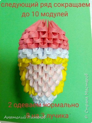 How to make snow maiden from origami