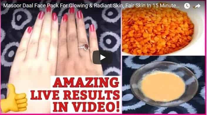 Masoor daal face pack for glowing and radiant skin