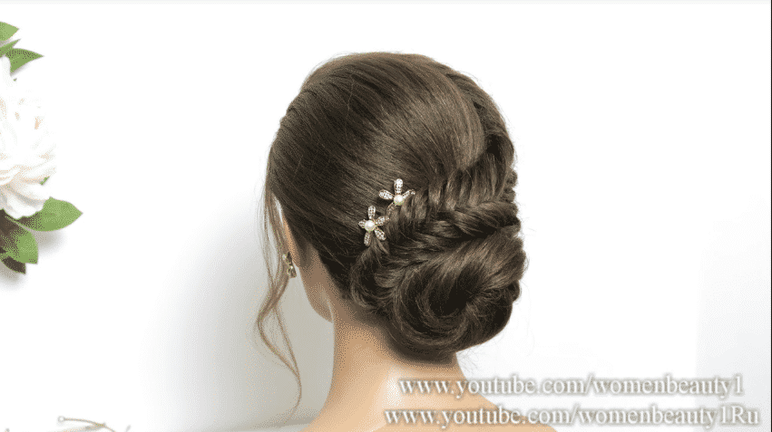 Braided bun hairstyle