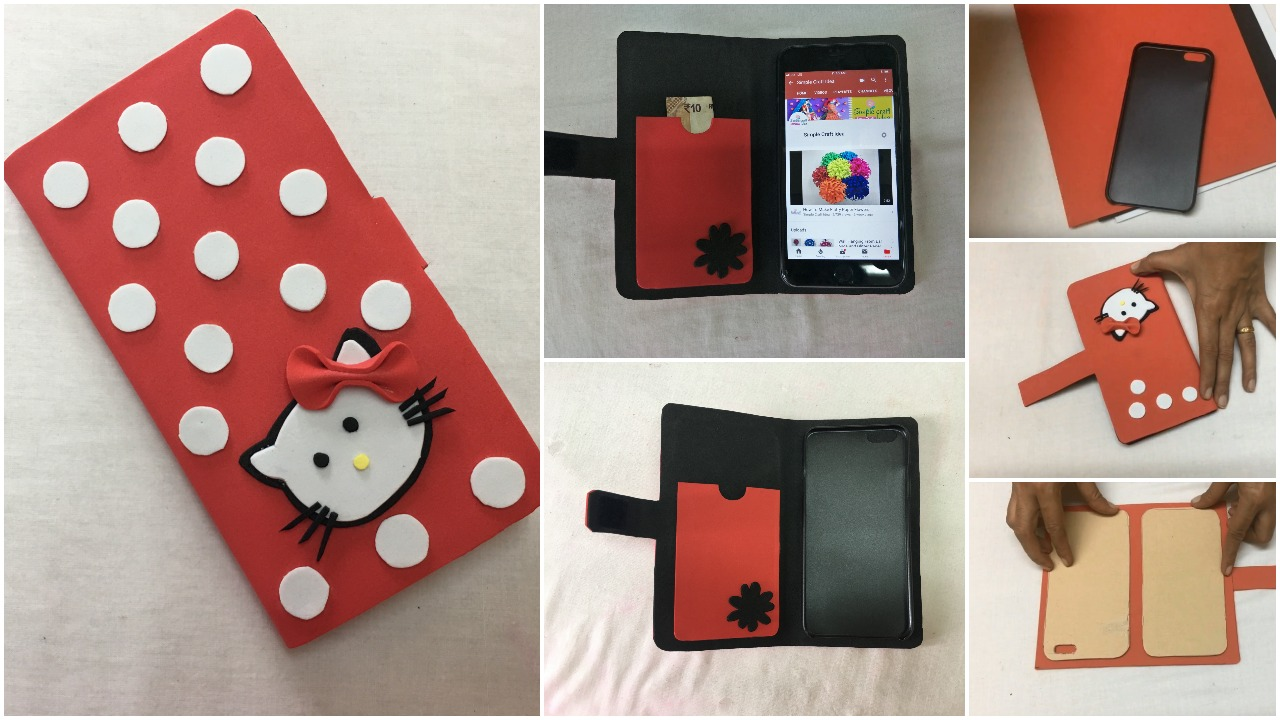 How to make a homemade mobile cover