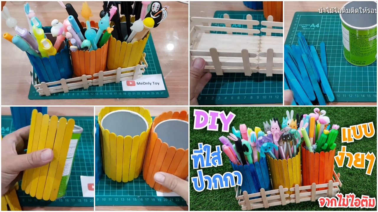 How to make a easy pen stand from stick