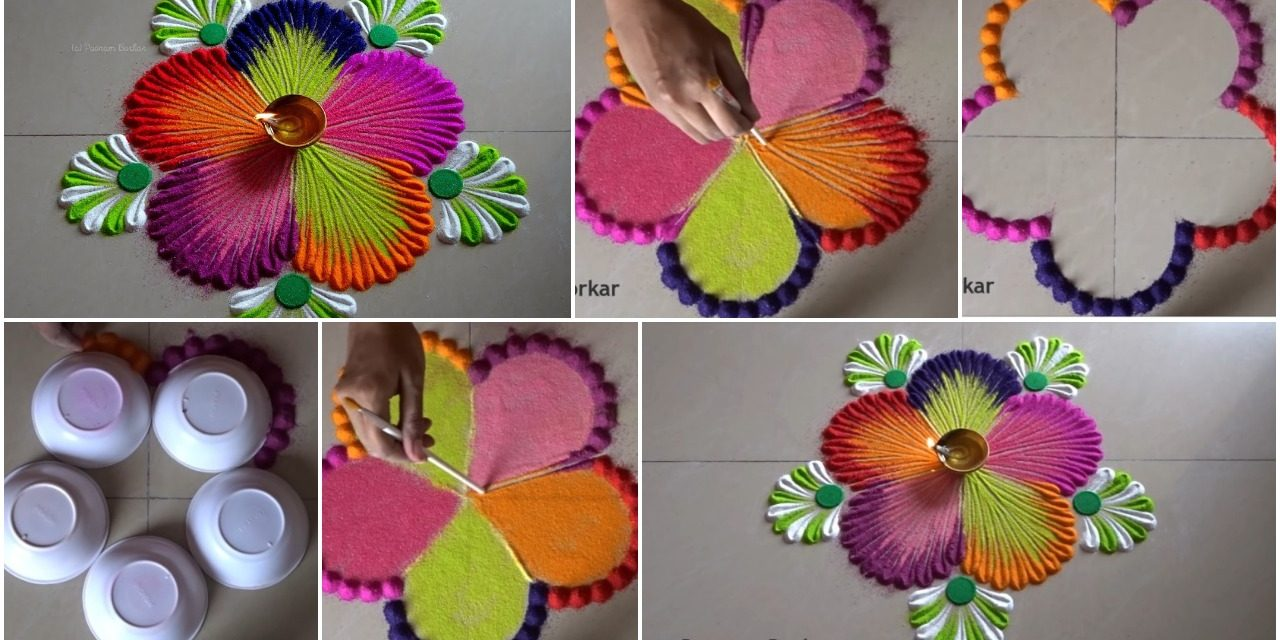 Small, easy and quick rangoli for beginners
