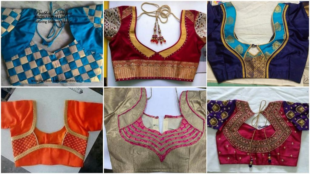 Latest Saree Blouse Back Neck Designs Simple Craft Ideas