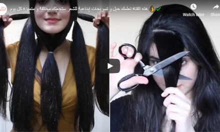 Creative tricks and hairstyles will make you different and distinct every day