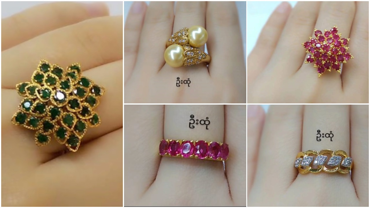 gold rings collection