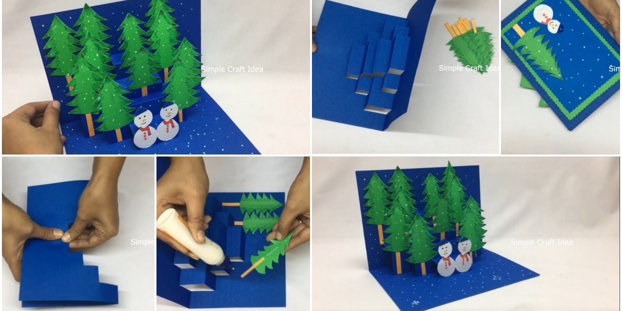 How to make a 3D pop up christmas greeting card