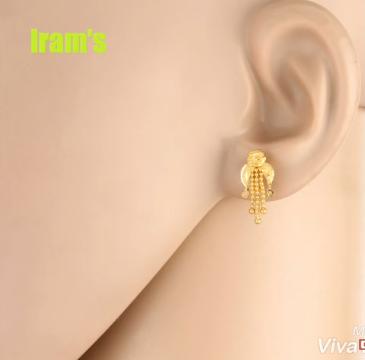 Gold Ear Tops