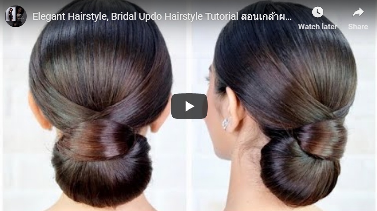 Bridal updo hairstyle tutorial