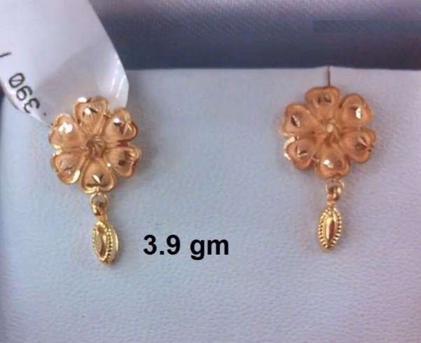 5dd4427ba Since it is only 3.9 grams it is super light as well. You can wear this on  a daily basis or for any casual occasion as well. Ear Gold Stud